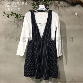 厂家特价直销时尚休闲正品品牌折扣服装一手货源