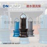 大流量低扬程系列轴流泵