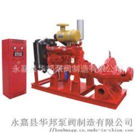 XBC柴油机消防泵组