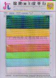 化妝包幻彩皮革彩虹色效果幻變人造革幻彩膜合成革