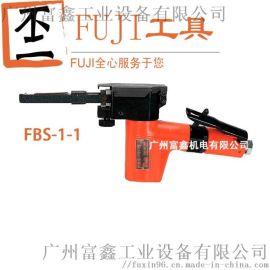 日本富士/FUJI气动砂带机及配件:FBS-1-1