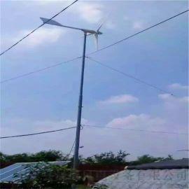 厂家直销低风速 环保节能3000W风力发电机
