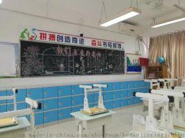 abs彩色带锁储物柜幼儿园储物柜学校教室学生塑料柜