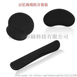 批記憶棉鍵盤託墊 手託護腕墊 可訂制鼠標墊手腕託