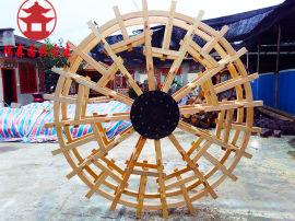 泸州实木水车厂家,景观水车设计定制安装