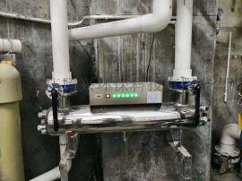 辽宁农村饮用水处理杀菌消毒紫外线设备生产厂家
