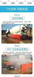 郑州洛阳电厂洗车机加工定做