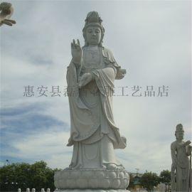 石雕观音 大型花岗岩观音佛像雕塑寺庙供奉摆件