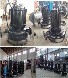 环保工程沉淀池泥砂层清理专用泵-工程工厂排水泵