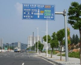 陽江市交通工程標誌牌廠家 陽江交通標誌牌公路指示牌