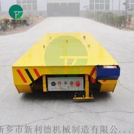模具运输轨道地平车 蓄电池搬运车现场调试