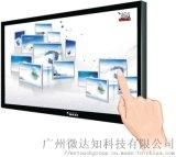 49寸触摸机 壁挂式广告机  电容触摸机