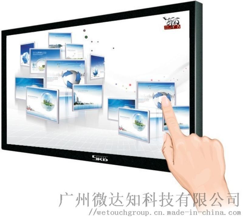 49寸觸摸機 壁掛式廣告機  電容觸摸機