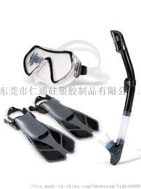 成人浮潜套装 硅胶玻璃镜面潜水镜 脚蹼 浮潜三宝