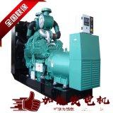 發電機組廠家 1600kw三菱柴油發電機組廠家