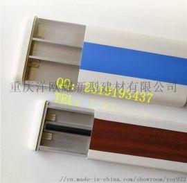 重庆医院走廊防撞护墙板PVC塑料墙体保护板养老院