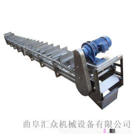 化肥刮板输送机批发轴承密封 烘干机配套刮板机