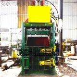 东莞液压30吨单双缸废料压缩打包机