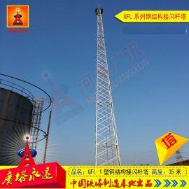 20米避雷塔三角圆钢塔 避雷针塔