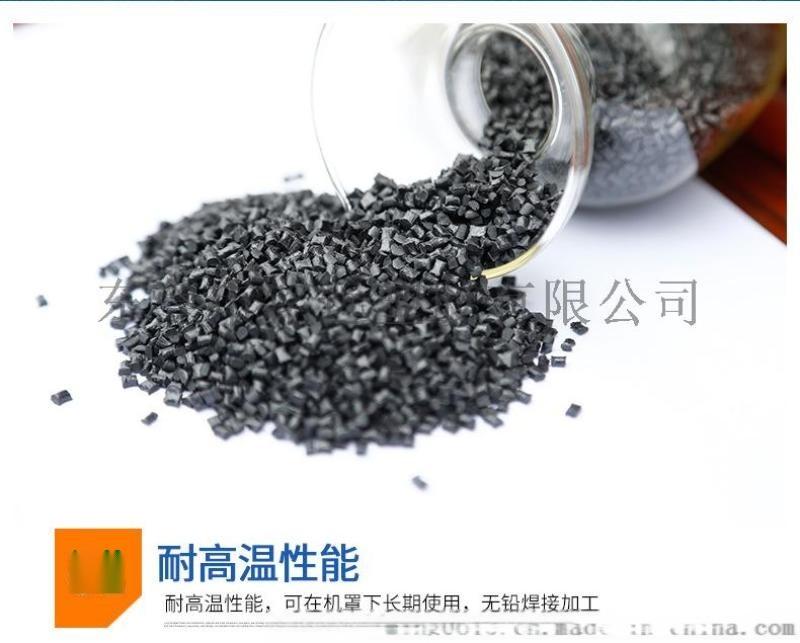 Stanyl® TC153 导热材料PA46