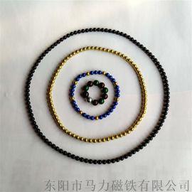 钕铁硼磁铁 黑色磁性项链 彩色首饰磁铁 强力磁铁