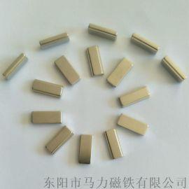 东阳马力磁铁 钕铁硼力磁铁 方形环保磁铁 包装磁铁