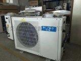 空气能热水机 3P氟循环空气源热泵热水器