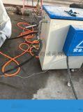 河北沧州电热蒸汽发生器 燃油型蒸汽发生器