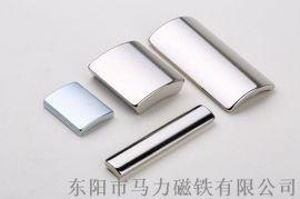 钕铁硼磁钢定制加工 瓦片形电机磁钢厂家 永磁体