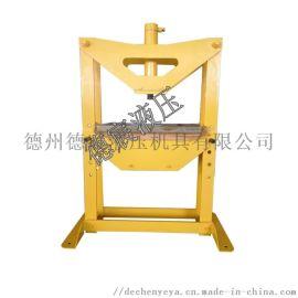 20T 框式液压机,龙门液压机,整形打包用压力机