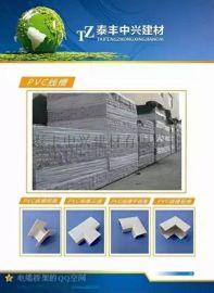 太原PVC线槽丨太原PVC穿线管丨太原KBG穿线管
