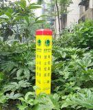 禁停標誌樁 玻璃鋼廁所標誌樁 管道指示樁美觀