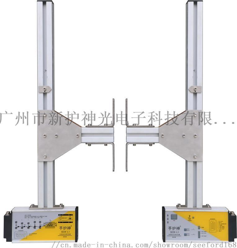 折弯机  激光保护器手护神安全光栅随刀运动可折盒