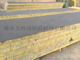 本公司專業生產四面岩棉複合板 豎絲四面岩棉複合板