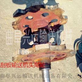 不锈钢刮板输送机电话密封 矿用刮板机