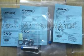 莘默张工报价BAUMER(堡盟)IARM 08P1503/S35L编码器现货供应