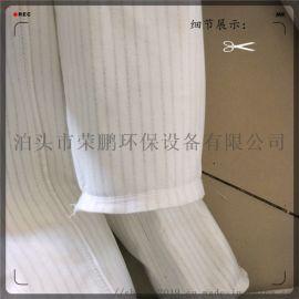 除尘器布袋拒水防油涤纶针刺毡布袋 厂家直销除尘环保