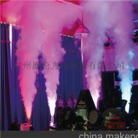 厂家直销舞台效果烟机