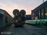 冲洗水玻璃钢管道A衡水冲洗水玻璃钢管道生产厂家