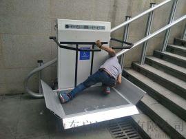 求购家用轮椅升降机楼梯安装电梯残联徐州市机械