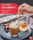日式柳宗理长冰更 西餐餐具刀叉勺 定制logo图案