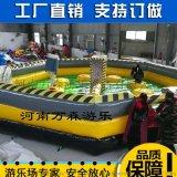 充氣蹦蹦牀 氣墊 旋轉跳跳機 充氣跳杆機趣味大轉盤萬森廠家直銷