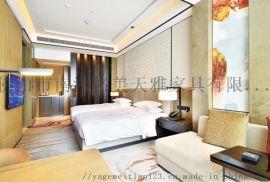 星级酒店家具 认准佛山雅格美天 款式多样 质量保证