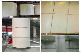 圆弧包柱铝单板 造型弧形包柱铝单板