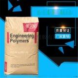 耐磨PA66纯树脂 代理美国尼龙 101F