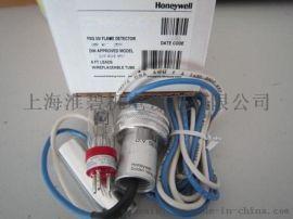 霍尼韦尔UV火焰检测器C7035A1064
