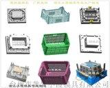 PP塑胶框模具 PP塑胶胶箱模具