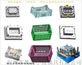 PP塑膠框模具 PP塑膠膠箱模具 PP塑膠模具廠家
