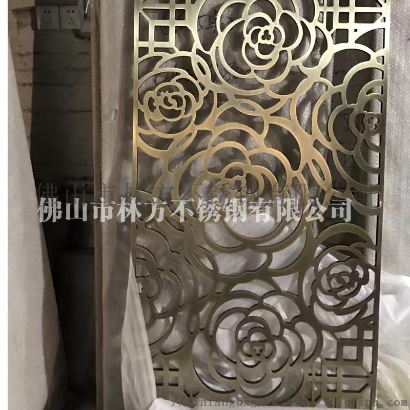 鈦金不鏽鋼鏤空屏風 不鏽鋼屏風專業廠家定製