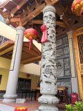 寺庙龙柱、广场石柱、石雕龙柱、广场公园文化柱、